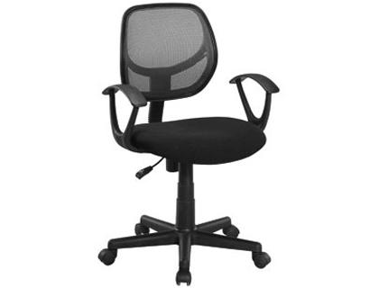 silla de oficina negra