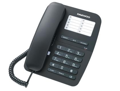 Tel fono inal mbrico para oficinas duo loan papeleria for Telefono oficina